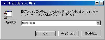 Use telnet [telnetクライアントの ...